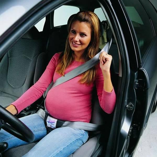 Путешествие беременной на автомобиле 85